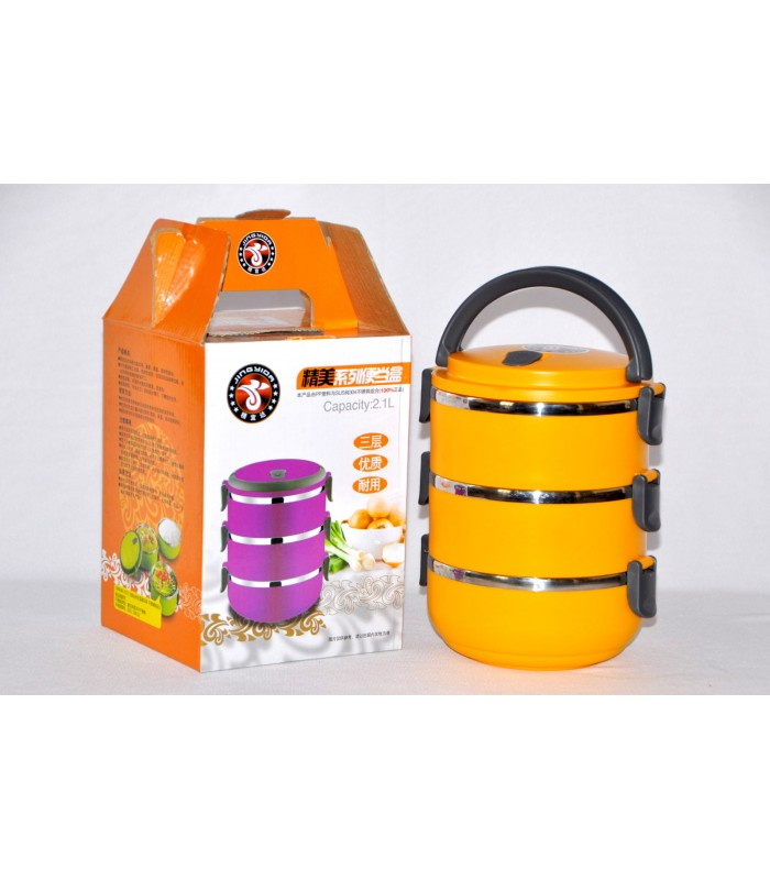 Three Layer Japanese style High Quality 2.1 Ltr Lunch box! Keeps Food Hot!!