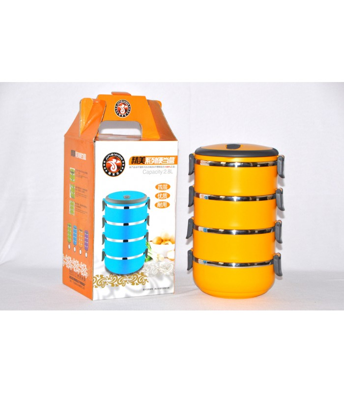 Four Layers Japanese style High Quality 2.8 Ltr Lunch box! Keeps Food Hot!!