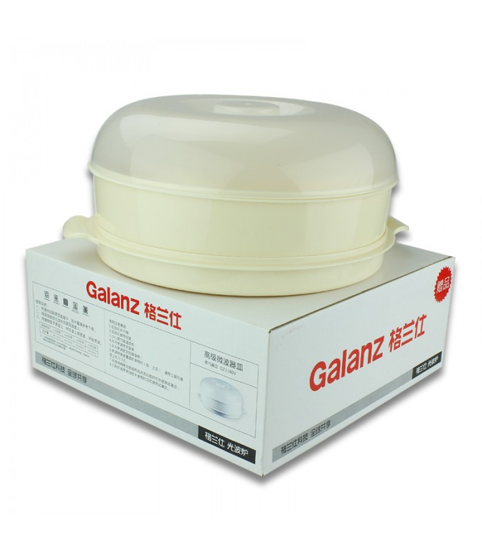 Galanz qz3380v microwave steamer/Sprout Maker