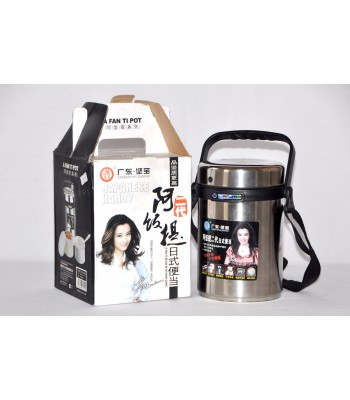 High Quality Stainless Steel Japani Haandi Lunch box! Keeps Food Hot!!