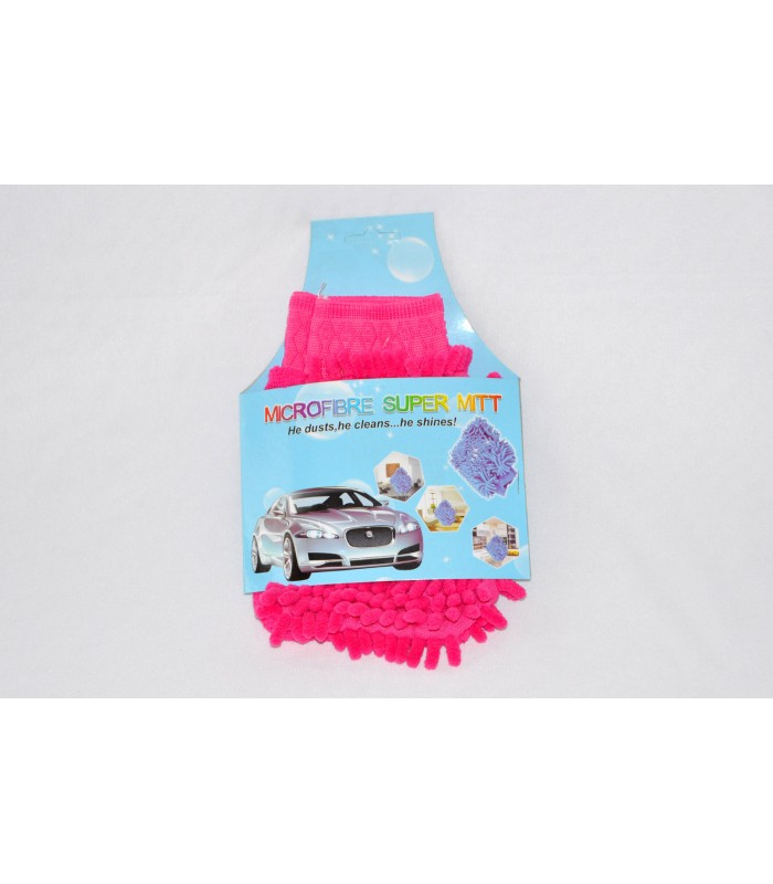 Microfiber Double side cleaning Gloves Wash/Hand Duster for Home/Car/Bikes